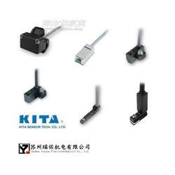 KITA台湾经登KT-06N经登磁簧开关KT-06N供应图片
