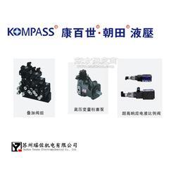 朝田油泵PV2R1-12R-FLR台湾kompass叶片泵PV2R1-12R-FLR台湾朝田图片