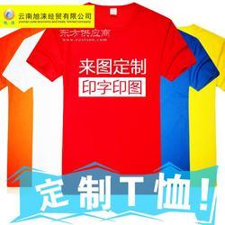 螺蛳湾T恤衫 优惠促销 世纪城T恤衫 专业快速图片