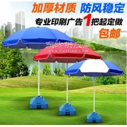 红河广告伞厂家定做 促销大伞印字印广告 红河太阳伞零售图片
