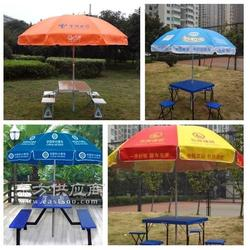 红河广告伞哪家好 红河促销大伞定做 印广告 蒙自太阳伞低质量好图片