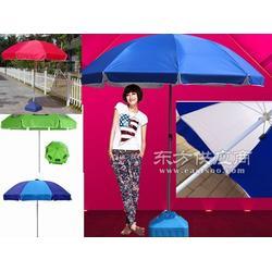 蒙自广告衫 太阳伞专卖 螺蛳湾促销大伞 红河州圆形大伞图片