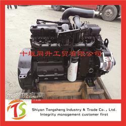 进口东风康明斯4缸发动机总成图片