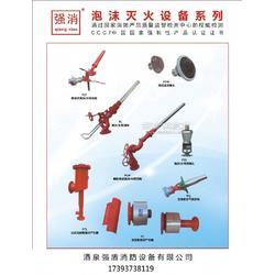 消防水炮大空间水炮,大空间智能灭火装置,自动寻的喷水灭火装置图片