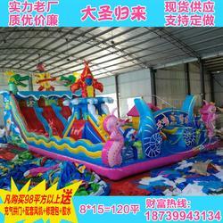 儿童充气城堡室外大型家用室内广场淘气堡游乐场滑滑梯蹦蹦床玩具图片