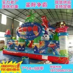 充气城堡淘气堡户外大型蹦蹦床儿童乐园设备游乐场滑梯闯关游戏屋图片