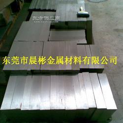 现货供应ORVAR SUPREME高纯度热作模具钢库存充足 厂家直销图片