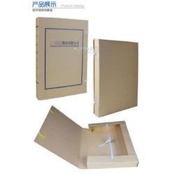 牛卡纸档案盒图片