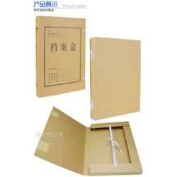 会计档案盒会计凭证盒图片