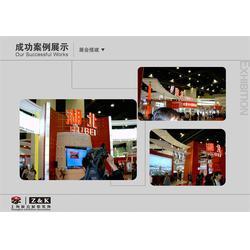 展览设计公司 武汉展览设计公司 上海展克(优质商家)图片