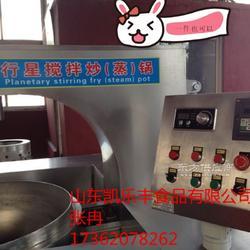 可倾式带搅拌夹层锅,可倾式蒸汽夹层锅图片