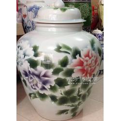将军罐器形陶瓷酒坛供应大口10斤-100斤陶瓷酒坛酒罐厂家直销图片
