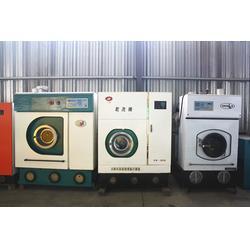 二手干洗机报价-广州干洗机-强胜机械公司值得信赖图片