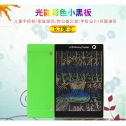 济南电子画画板、电子画画板、蓝贝易教(查看)图片