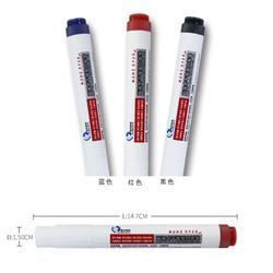许昌白板笔、蓝贝易教(在线咨询)、白板笔图片