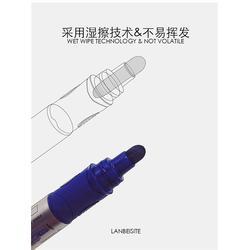 蓝贝易教(图)、南昌白板笔、白板笔图片