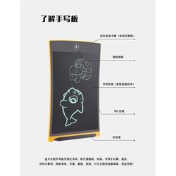 蓝贝易教(图)|儿童手写板|手写板图片