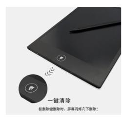 广东液晶小画板、液晶小画板、蓝贝易教图片