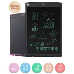 湖北液晶小画板 蓝贝易教(在线咨询) 液晶小画板图片