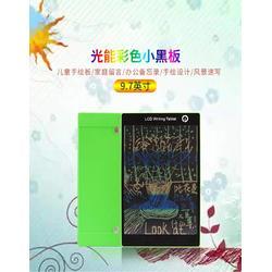 蓝贝易教(图) 江苏光能写字板 光能写字板图片