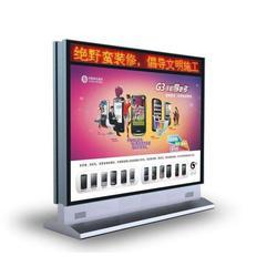 小区滚动灯箱,北京鼎立盛世(在线咨询),滚动灯箱价格