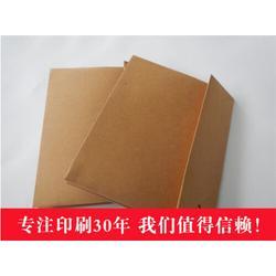 档案袋印刷制作-北京档案袋印刷-产山印刷(查看)图片
