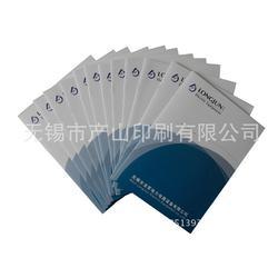 江阴画册印刷_产山印刷_企业画册印刷多少钱图片