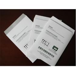 宜兴档案袋印刷-档案袋印刷报价-产山印刷图片