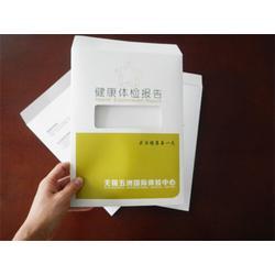 档案袋印刷厂家-常州档案袋印刷-产山印刷公司图片