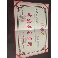 潍坊金斯丹妮沙发,生产金斯丹妮沙发,永兴沙发(优质商家)图片