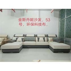 潍坊金斯丹妮沙发,金斯丹妮沙发多少钱,永兴沙发(优质商家)图片