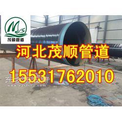 动钢套钢保温钢管生产厂家图片