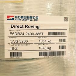 无碱无蜡玻纤纱,固德树脂(在线咨询),上海玻纤纱图片