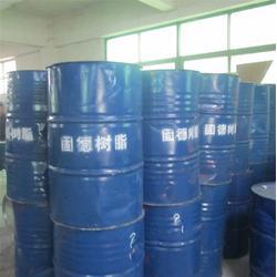 不饱和聚酯树脂 不饱和聚酯树脂工厂-191B树脂图片