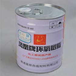 水性环氧乳液生产厂家 巴陵石化生产厂家 固德树脂(优质商家)图片