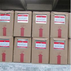 固德树脂,8200模具树脂厂家,华迅树脂8200模具树脂图片