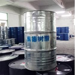 不饱和聚酯树脂-191树脂-湖南不饱和聚酯树脂图片
