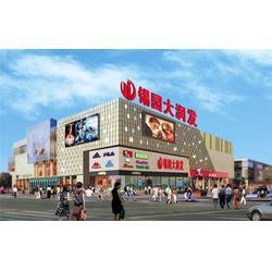 杭州超市加盟,超市加盟店招商,金浩商业(优质商家)图片
