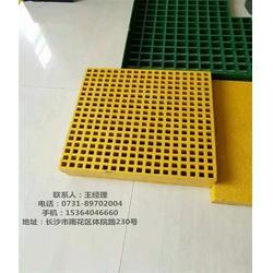 郴州玻璃钢标志标牌_玻璃钢_凯涛玻璃钢(查看)图片