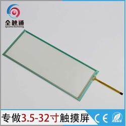 四线电阻屏左右反了-广州全触通公司-长春四线电阻屏图片