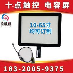 电容屏触摸屏如何改变触摸方向-电容屏触摸屏-全触通实业图片