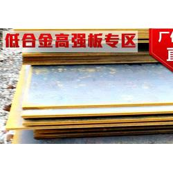 阳泉市合金钢板、20号钢低合金钢板奕飞钢材代理商(优质商家)图片
