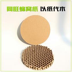 纸芯品牌|长春纸芯|同旺-使用方便(查看)图片