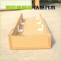 蜂窝纸箱生产厂家-同旺-优质环保-哈尔滨蜂窝纸箱图片