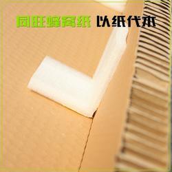 蜂窝纸箱公司、赤峰蜂窝纸箱、同旺-使用方便图片