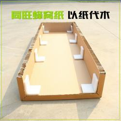 蜂窝纸箱公司|大连蜂窝纸箱|同旺-隔音(查看)图片