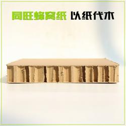 纸板厂家-纸板-同旺-保温(查看)图片
