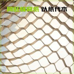 纸芯,北安市纸芯,同旺-保温图片