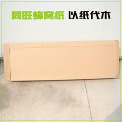 蜂窝纸箱制作-同旺蜂窝纸制品(在线咨询)黑龙江蜂窝纸箱图片