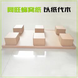 蜂窝纸托盘制作-同旺-优质环保-丹东蜂窝纸托盘图片